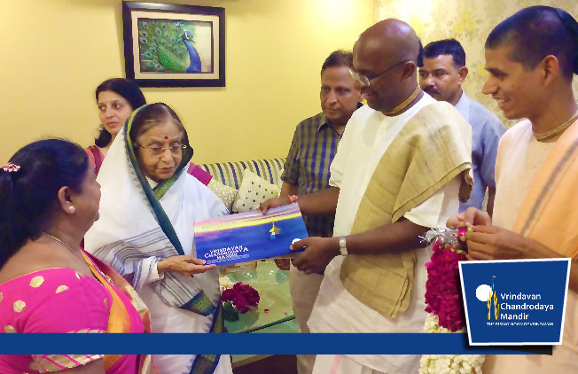 Meeting with Smt. Pratibha Patil, former President of India