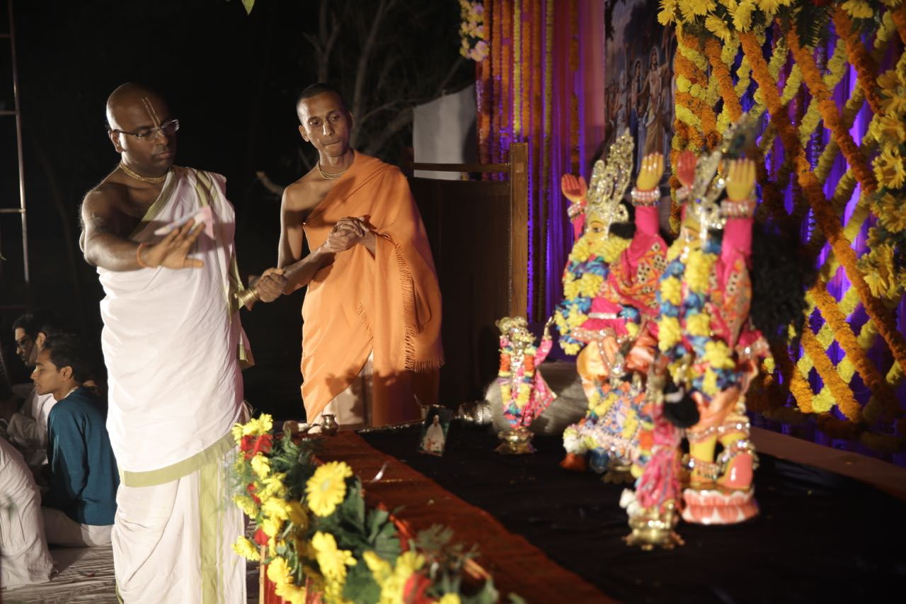 Sri Nityananda Jayanti