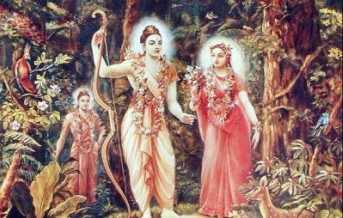 Sita Ram Lakshman during their exile in the forest