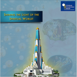 Shining the Light of the Spiritual World