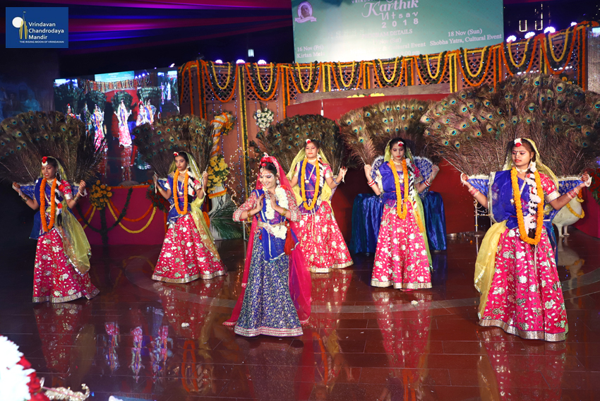 Dance performance by girls from Sandipani Muni School