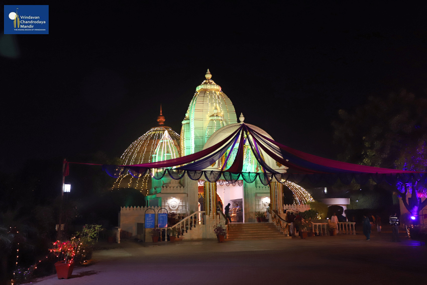 Vrindavan Chandrodaya Mandir - Night View