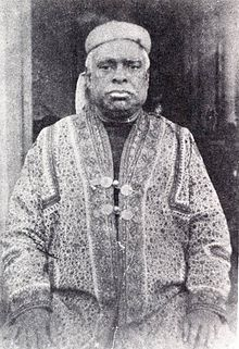 Kedarnath Datta in official magistrate dress, late 1880s